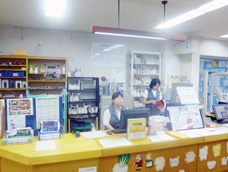図書室の利用方法