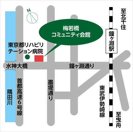 梅若橋コミュニティセンター地図